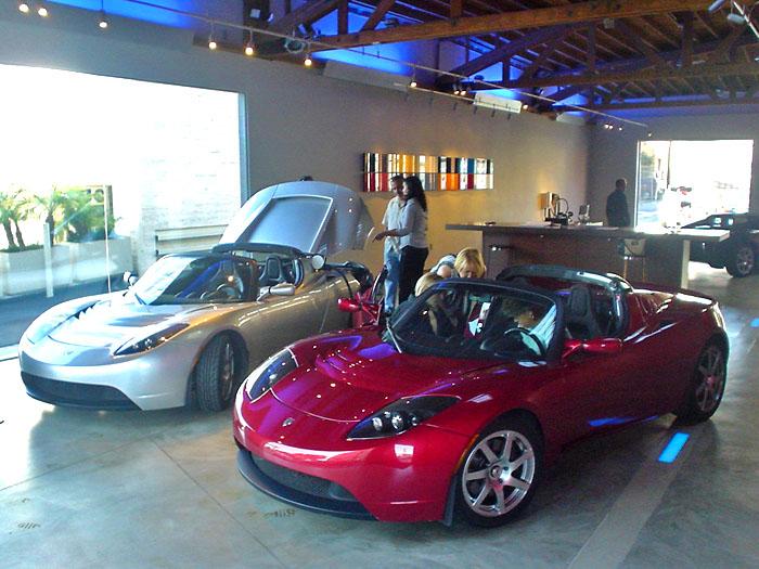 TeslaShowroom