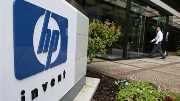 Hewlett Packard 3Par
